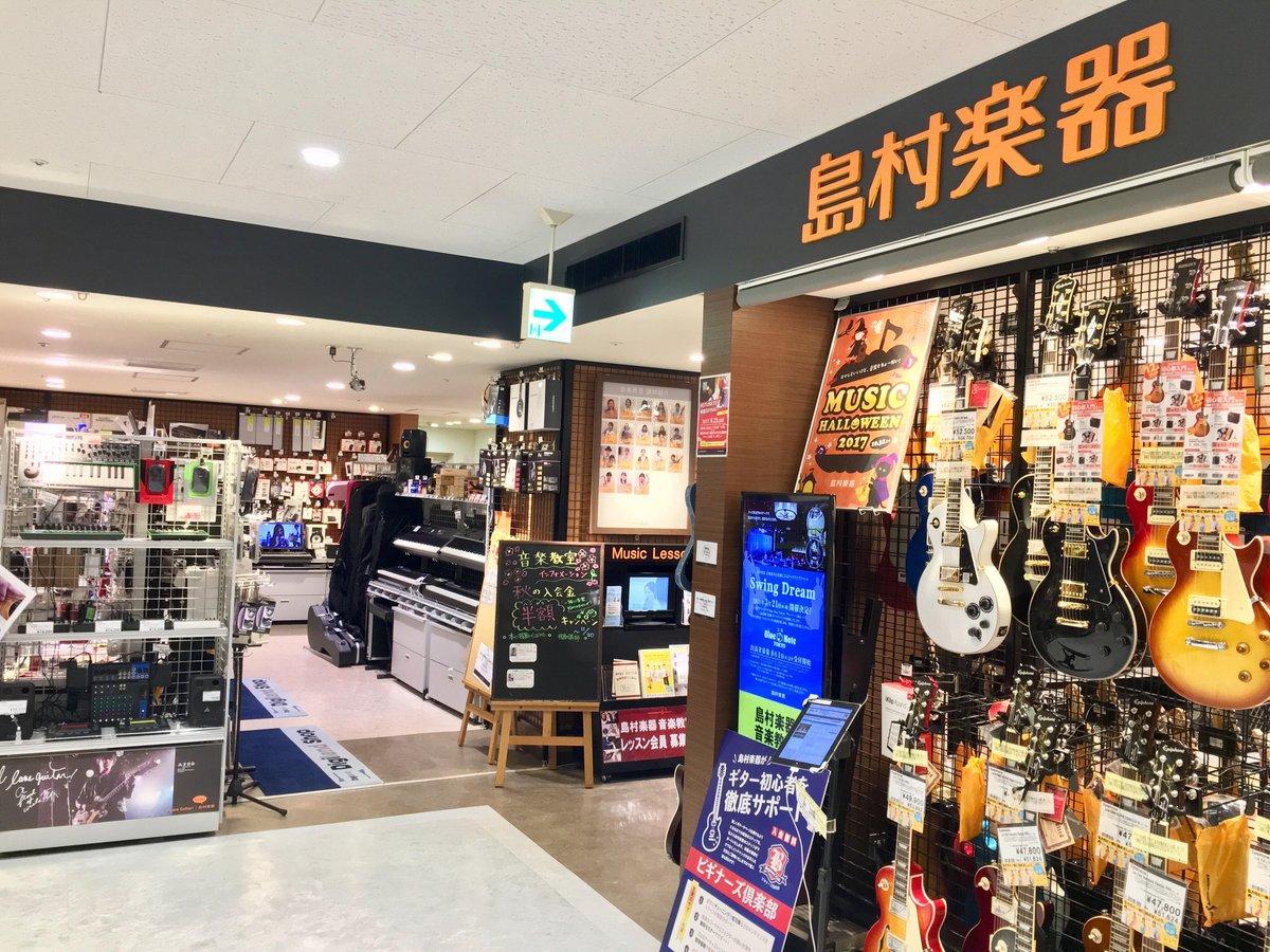 「島村楽器 横浜ビブレ店 店舗外観」の画像検索結果
