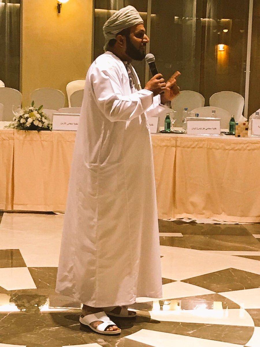 ورقة العمل عن دور المحامي في مكافحة الأرهاب برعاية صندوق الكويت للتنميه في مؤتمر #إتحاد_المحامين_العرب بعنوان #المصالحة_والمصارحة_العربيةpic.twitter.com/mm8her0SDX