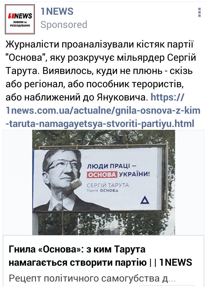 """""""Это крайне мощный сигнал солидарности от Альянса"""", - Порошенко о проведение ПА НАТО в Украине в 2020 году - Цензор.НЕТ 1687"""