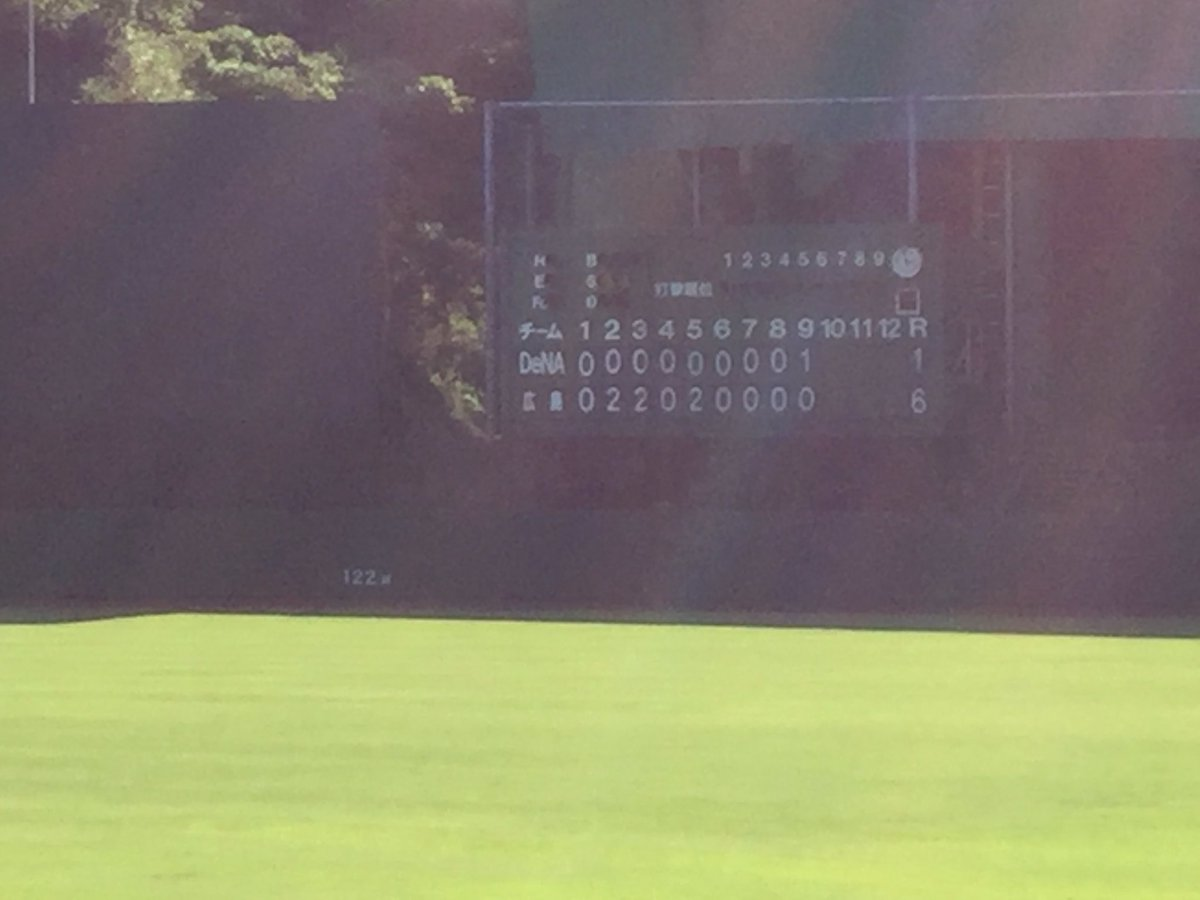 @Carp_Jikkyo フェニックスリーグ 広島vs横浜DeNAは6-1で広島カープが勝ちました 勝:高橋樹 負:京山  \わかごいほー!/ https://t.co/rZhFNKJF92