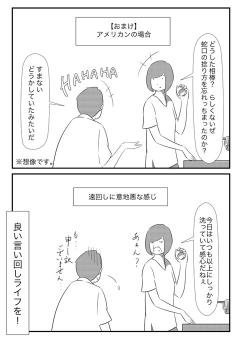 Twitterで画像を見る