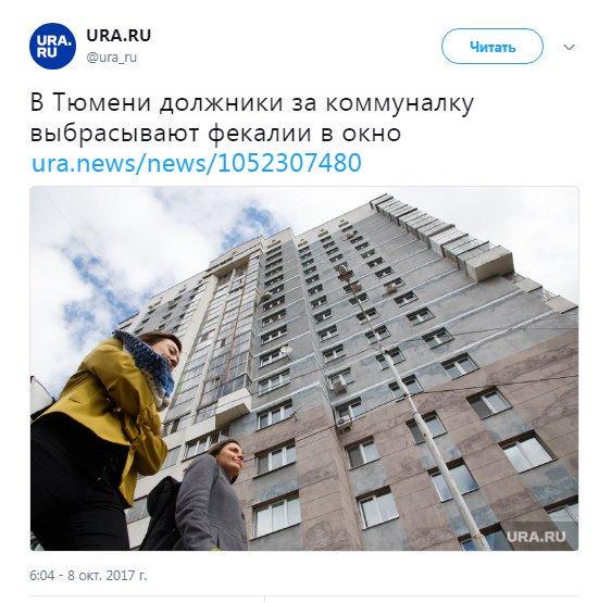 За судью Подберезного, подозреваемого во взятке Холодницкому, внесли 5 млн грн залога - Цензор.НЕТ 8059