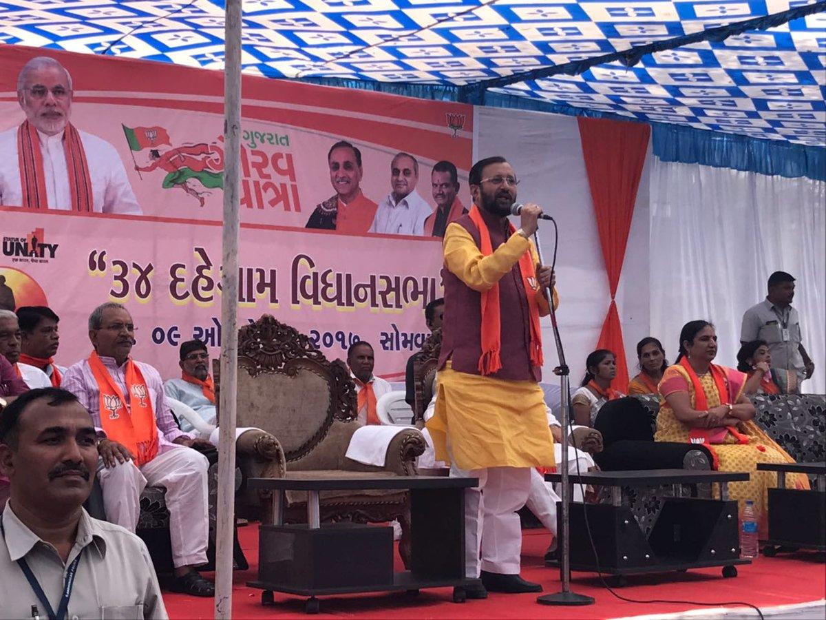 ૨૨ વર્ષથી કોંગ્રેસને ગુજરાતની પ્રજાએ જાકારો આપ્યો છે: પ્રકાશ જાવડેકર