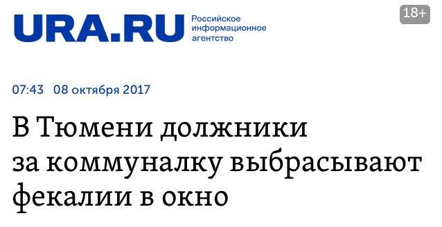 """Решить конфликт на Донбассе только силами стран-участниц """"нормандского формата"""" невозможно, - Песков - Цензор.НЕТ 4104"""