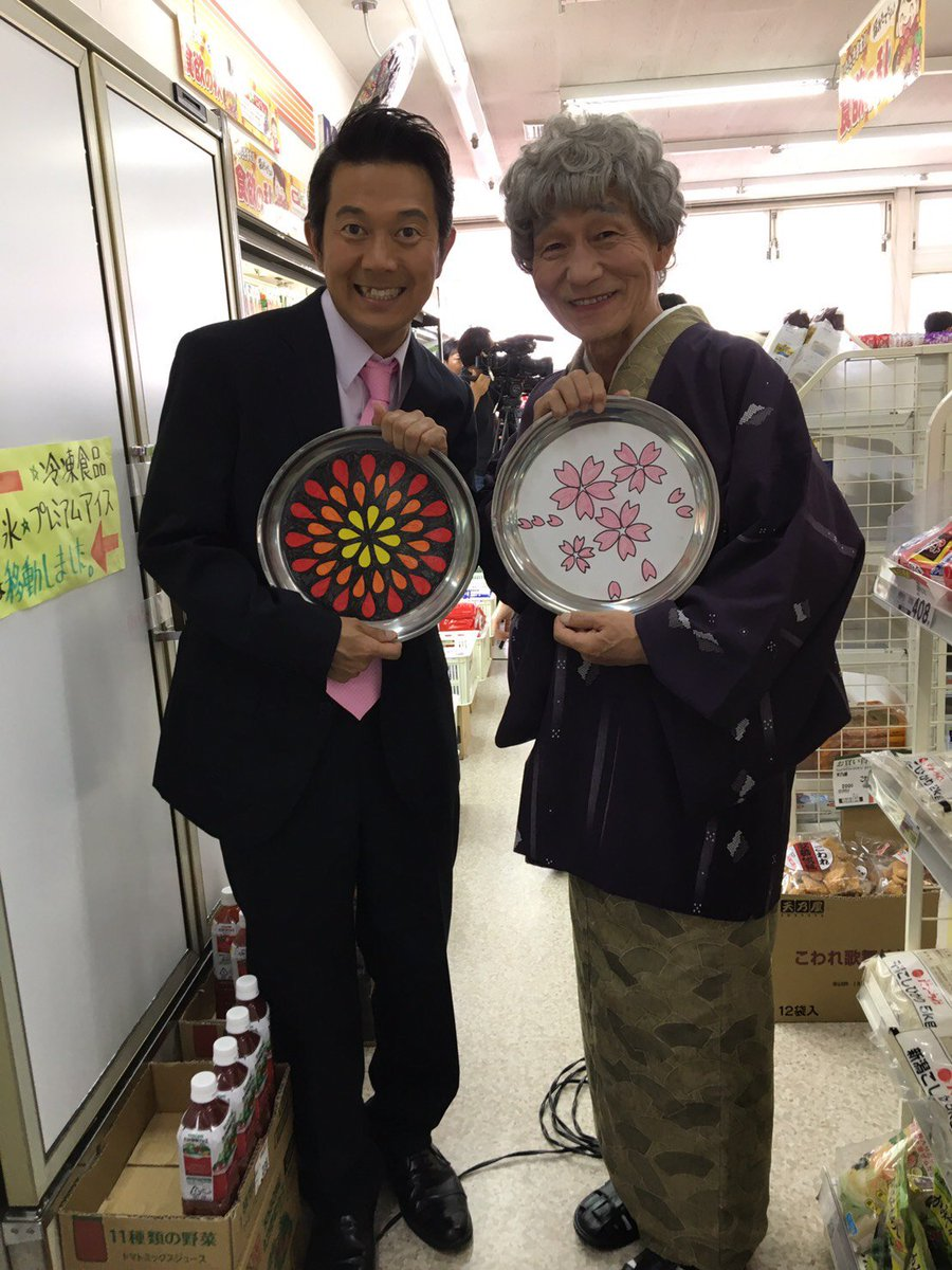 けん スカッ と ちゃん ジャパン
