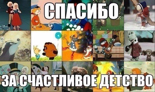 Мультфильмы 2016-2017