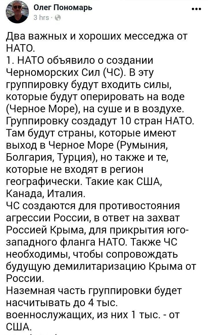 Морально-психологическое состояние украинских воинов в зоне АТО удовлетворительное, - ВСУ - Цензор.НЕТ 2389