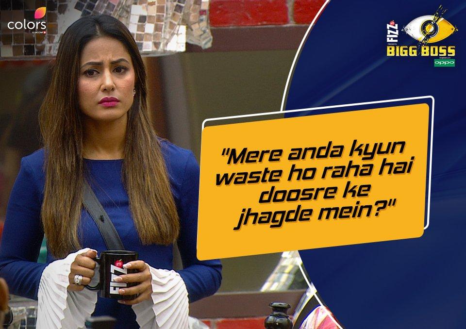 बिग बॉस 11 : हिना खान के साथ झगड़े के बाद घर से भागे कंटेस्टेंट विकास गुप्ता !