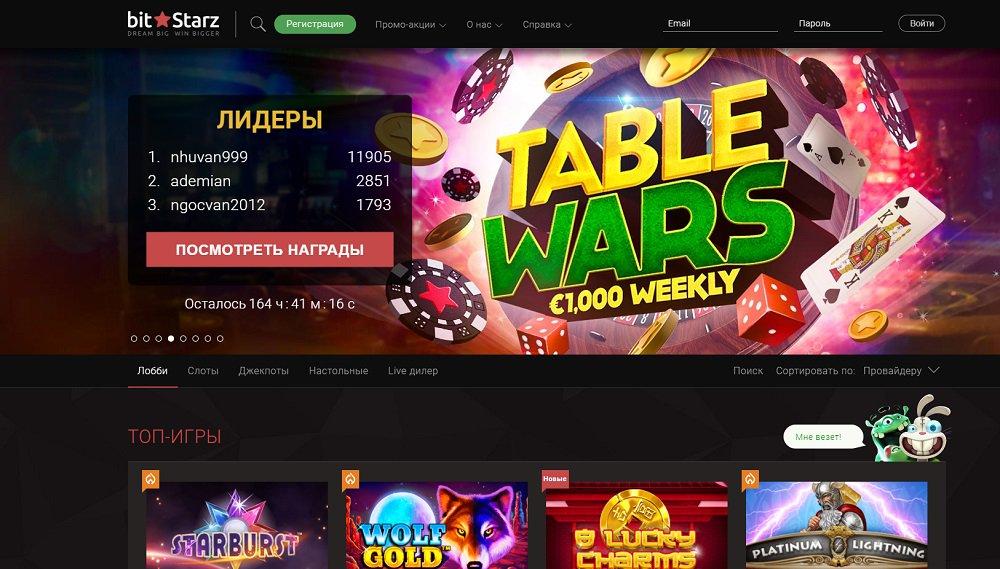 бонусы в everum casino
