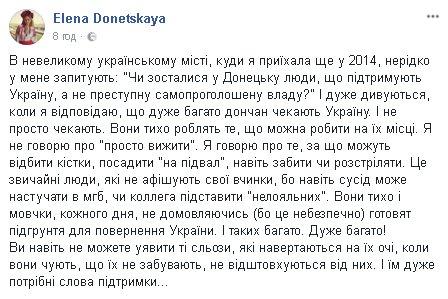 Оккупанты запретили завозить в Крым более 300 кг украинских продуктов и уничтожили 50 кг сыров из Европы - Цензор.НЕТ 8460