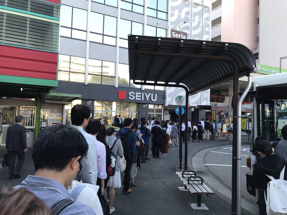 西武新宿線、井萩駅での人身事故で「バス乗り場が人で溢れてる 」まとめのカテゴリ一覧まとめまとめについて関連サイト一覧