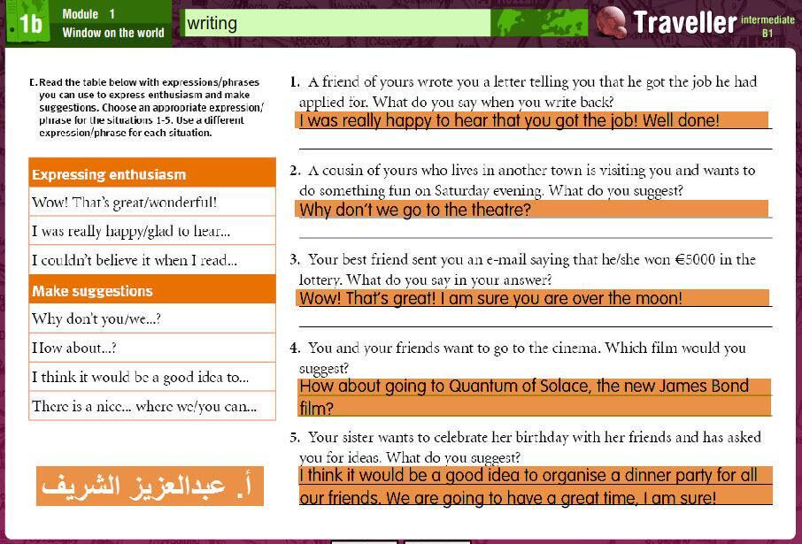 حل كتاب التمارين انجليزي ثاني ثانوي الفصل الأول ليبيا