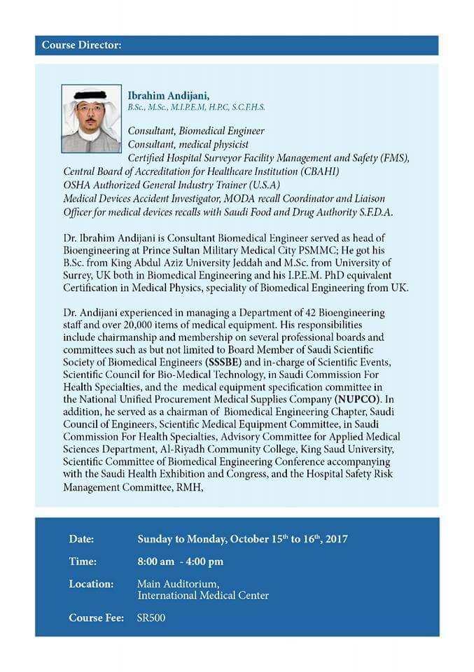 Medicalconferenceksa On Twitter Cbahi Facility Management Safety