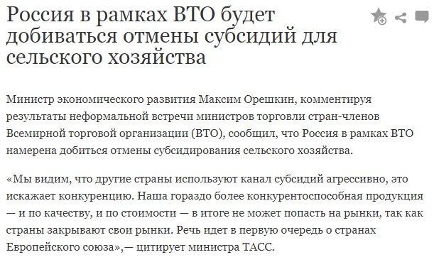 """Бородай намеренно, """"для картинки"""" организовал истребление россиян в донецком аэропорту в 2014 году, - террорист Ходаковский - Цензор.НЕТ 6042"""