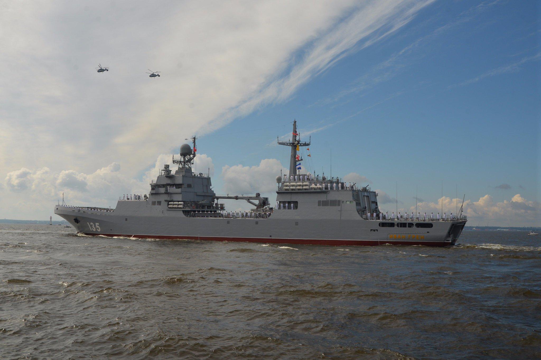 Фото нового корабля иван грен
