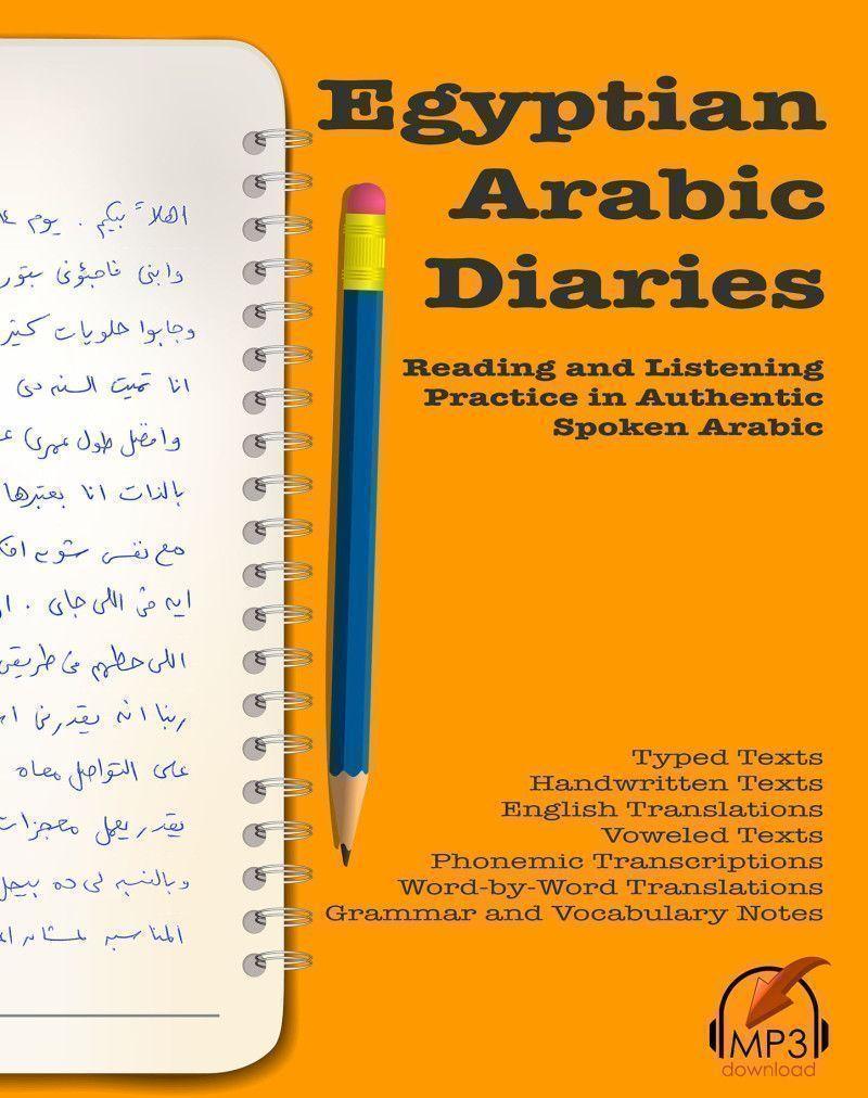 Lingualism Arabic on Twitter:
