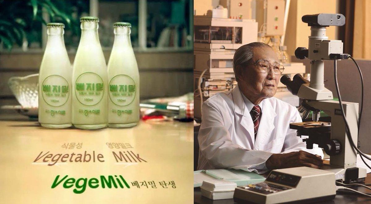 '베지밀'로 수많은 아이 살린 정재원 정식품 창업주 별세  의사였던 고인은 일반 우유에 함유된 유당성분을 소화시키지 못하는 아이들을 위해 '베지밀'을 개발했다  https://t.co/G3YlGox0nD