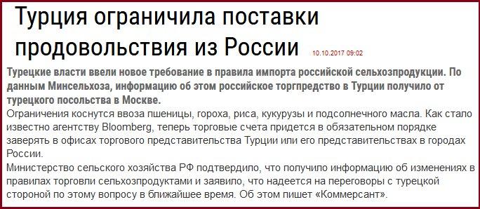 Оккупанты запретили завозить в Крым более 300 кг украинских продуктов и уничтожили 50 кг сыров из Европы - Цензор.НЕТ 8383