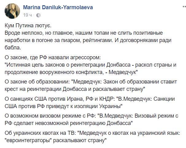 """""""Мы идем согласно регламенту"""", - в БПП исключают задержки в голосовании во втором чтении закона о восстановлении суверенитета над Донбассом - Цензор.НЕТ 2851"""
