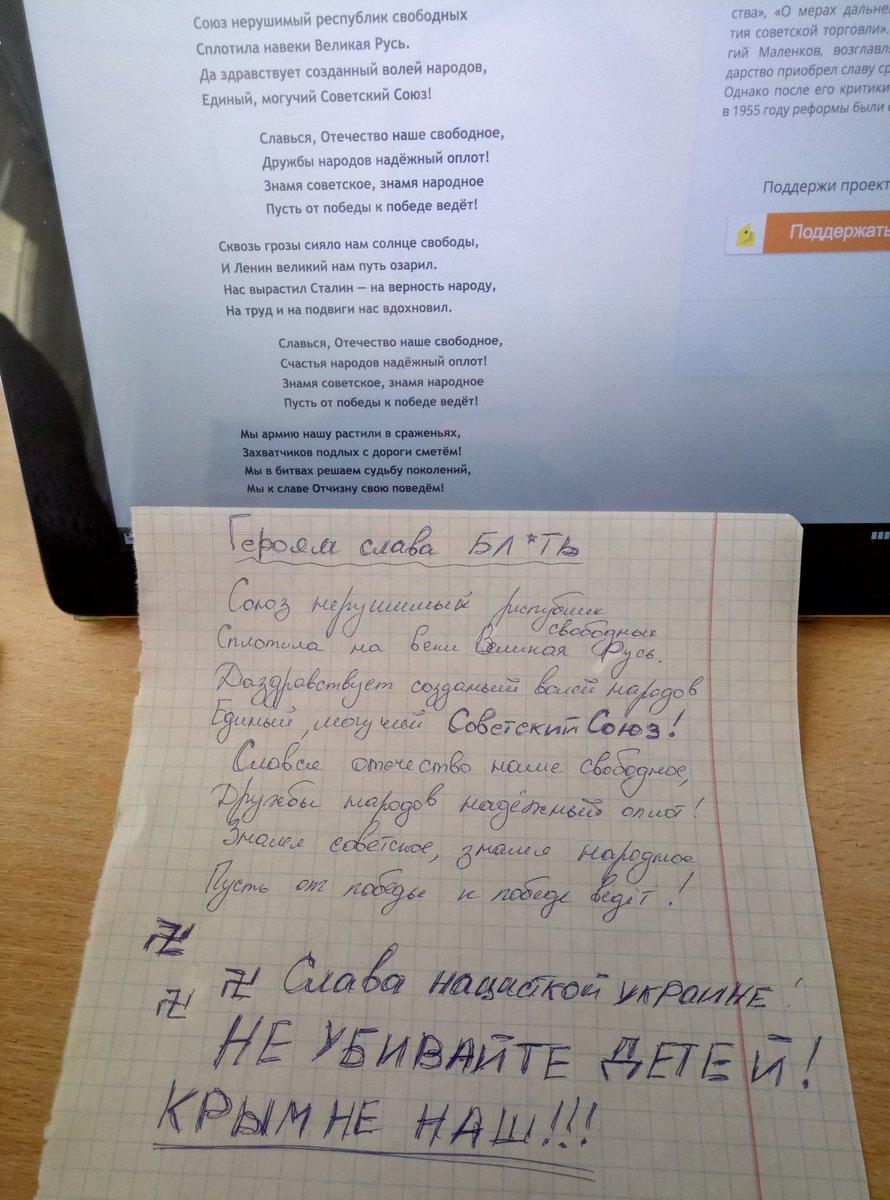 Написать письмо в управление президента чеченской республики