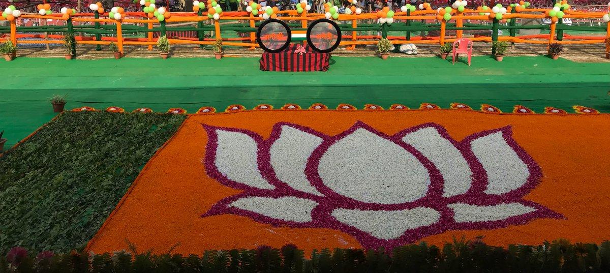 Amethi is ready to welcome @BJP4India President @AmitShah &amp; CM @myogiadityanath- @smritiirani  #BJP <br>http://pic.twitter.com/BJcluwZ8jx