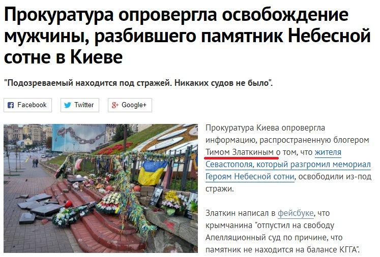 Жителям Львова включили тепло, - горсовет - Цензор.НЕТ 3890