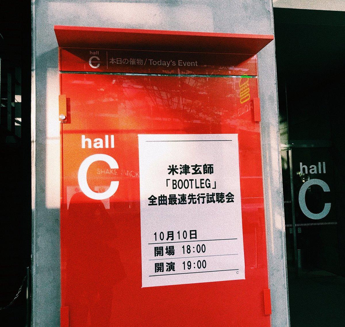 米津 の アルバム 玄 師 bootleg