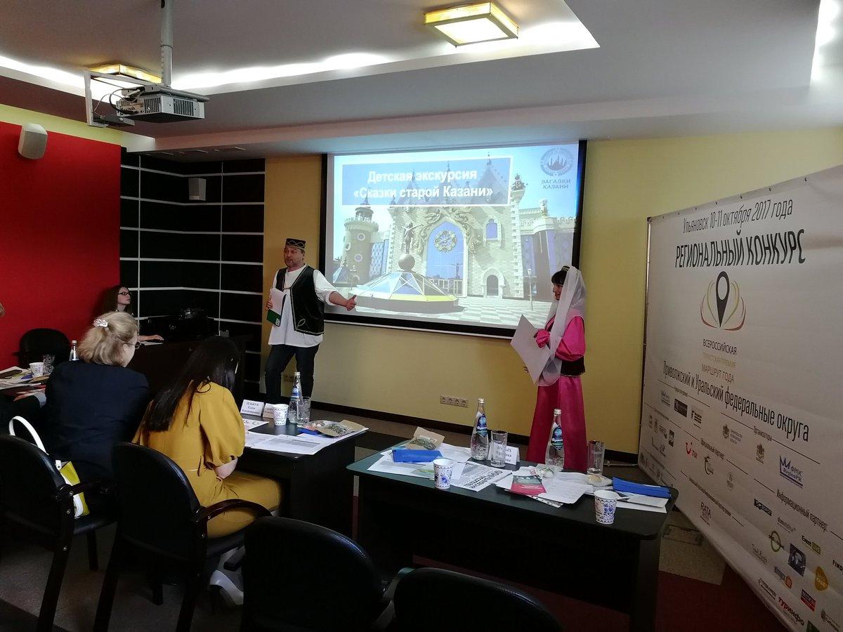 Презентация по обществознанию 11 класс экономический рост и развитие