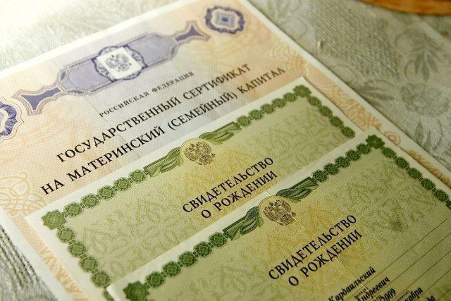 Документы для получения гражданства рф детей до 4 лет
