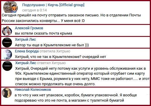 Российские агенты вбрасывают дезинформацию в Facebook и Twitter, апеллируя к ветеранам, - The Washington Post - Цензор.НЕТ 6066