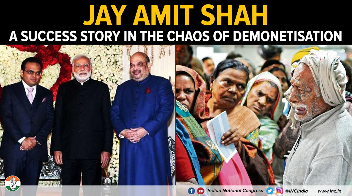 If your father is Amit Shah, was demonetisation going to be a surprise for you? We doubt it. Read: https://t.co/HX1A2RgmlQ #AmitShahKiLoot