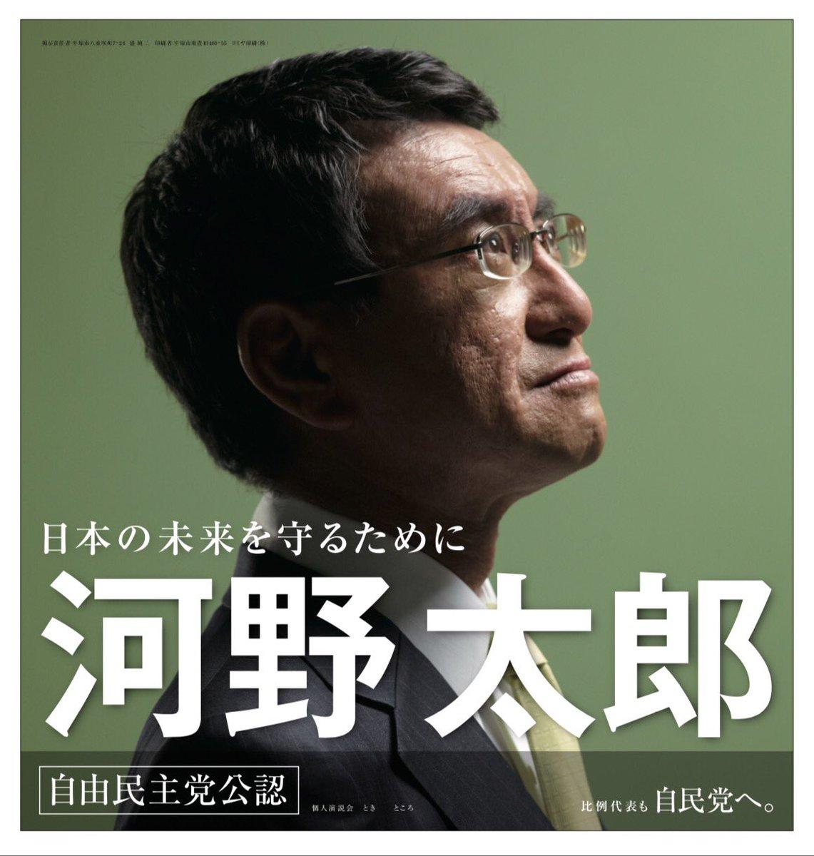 ぜひ、リツイートをお願いします!  第48回総選挙が始まりました。 私は今回も神奈川第15区(茅ヶ崎市、平塚市、大磯町、二宮町)で立候補いたしました。 皆様の変わらぬご支援よろしくお願いします。 https://t.co/VtAmpDj6Wf
