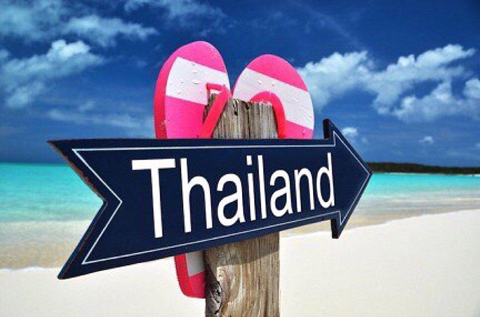 Надпись таиланд картинки