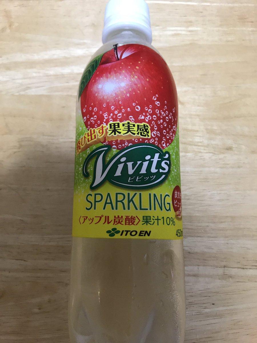 アインハルト 「赤と翠のパッケージといい、商品名といい、これは実質ヴィヴィオさんなのではッ!?」 https://t.co/Jy7ak6WTqb