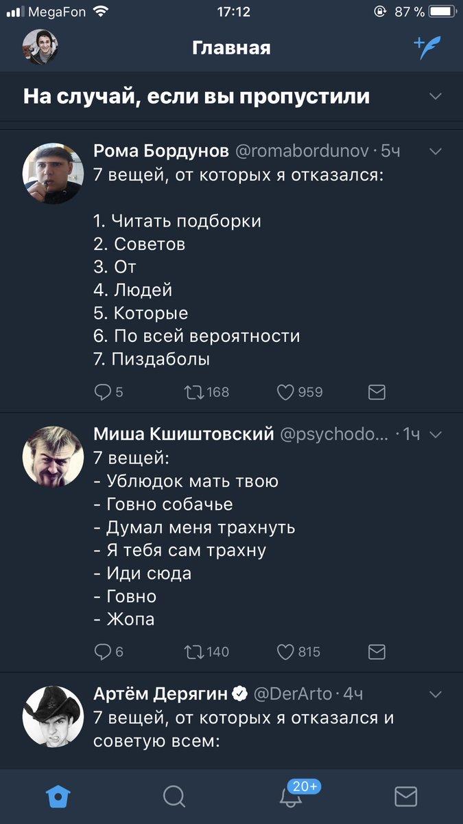 tanka-idi-syuda-ya-tebya-trahnu-video-konchayut-vnutr-russkim-porno-video