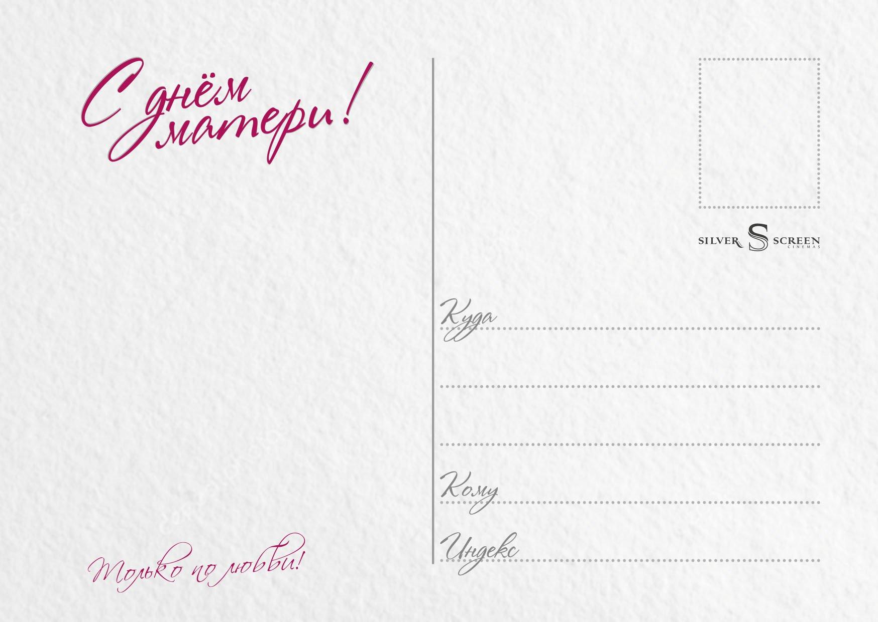 Картинки, короткие подписи к поздравительным открытками