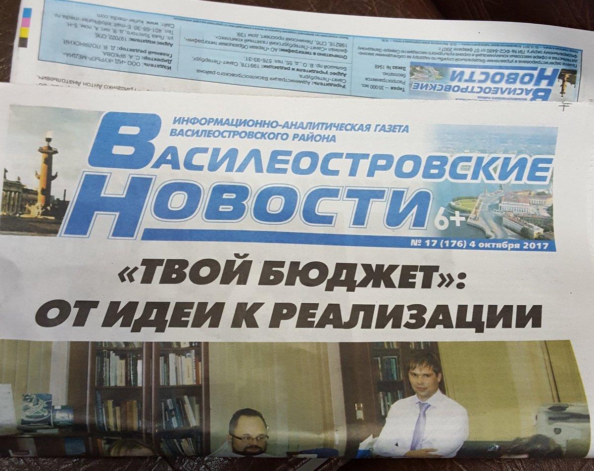 Проверка недействительности российских паспортов онлайн