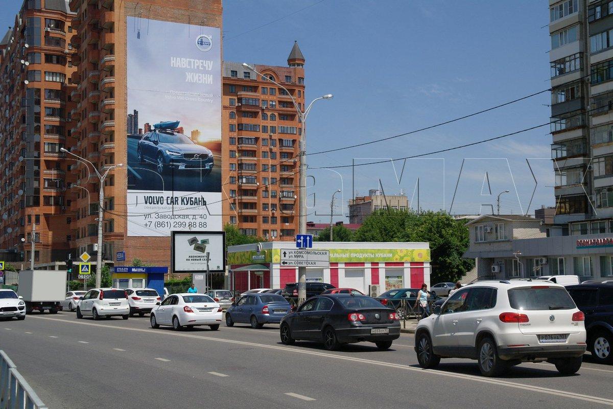 А размещение наружной рекламы в краснодаре, как и в любом другом городе россии, является последней стадией процесса изготовления.
