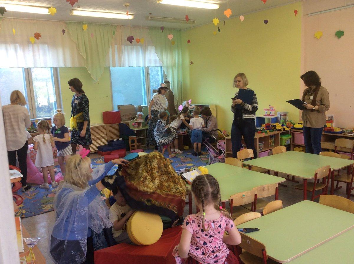 День дошкольного работника сценарий для взрослых