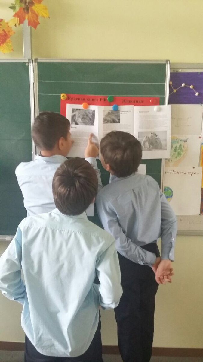 По математике урок презентация