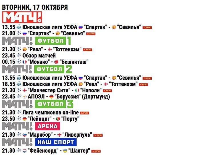Расписание электричек краматорск 2012