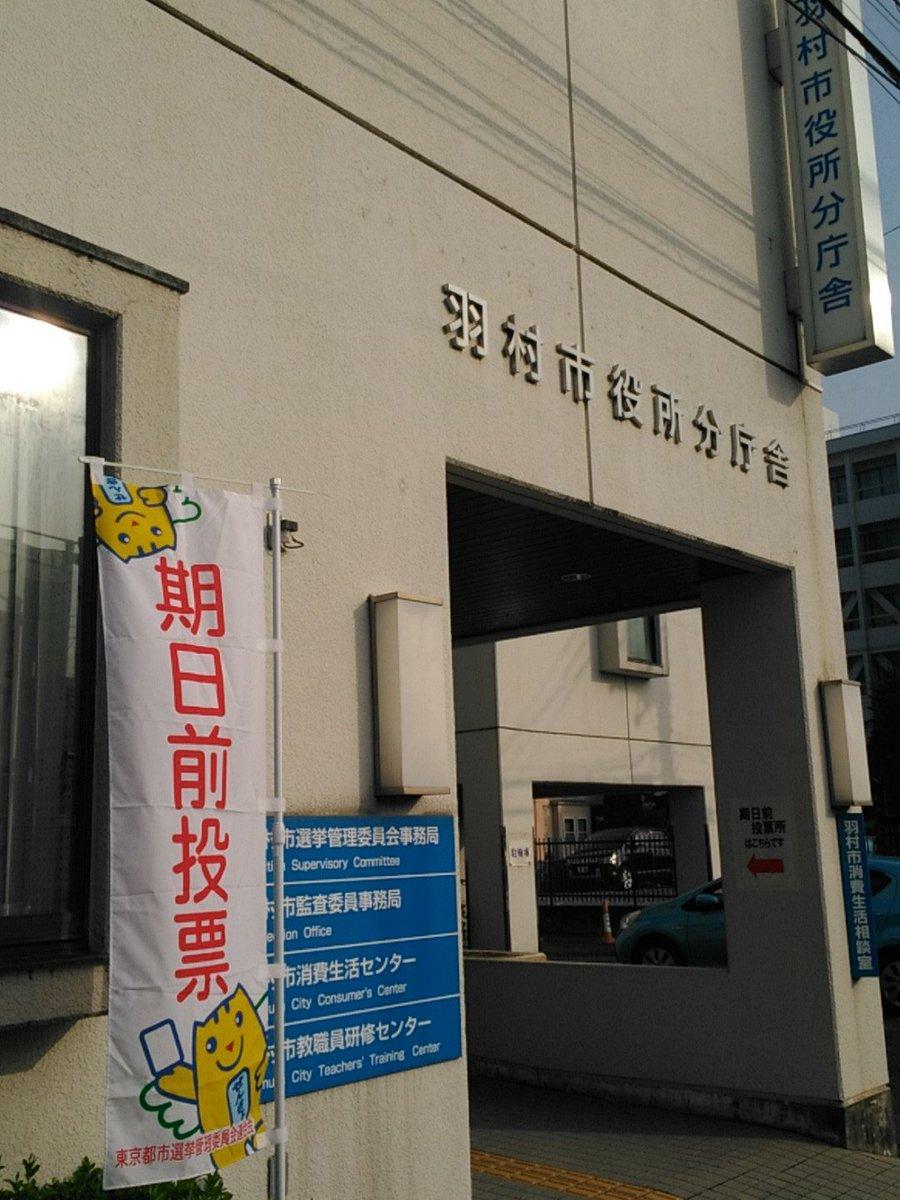 マピオン 天気 稲城
