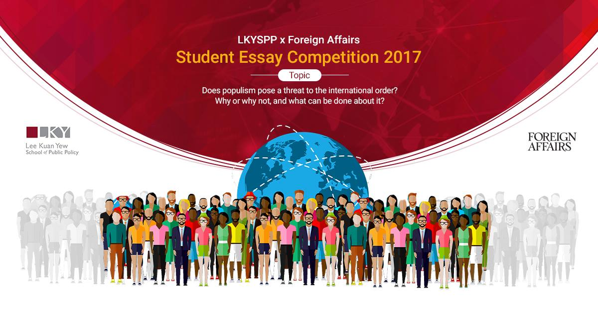 world essay competition