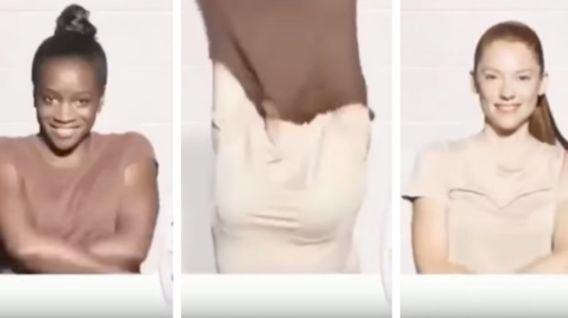 Jesse jane backside nude