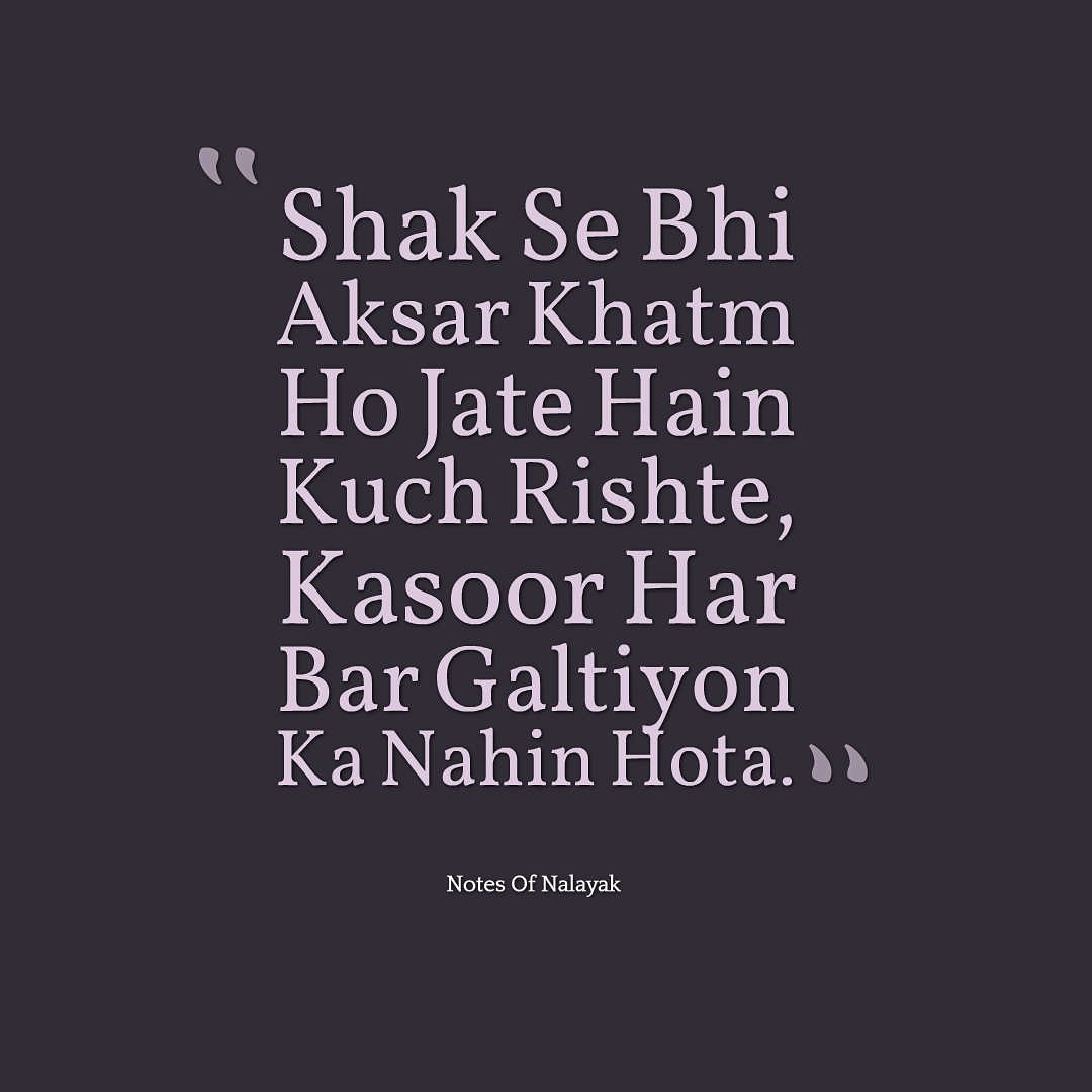 Notes Of Nalayak C On Twitter Quotes In Hindi Quotes