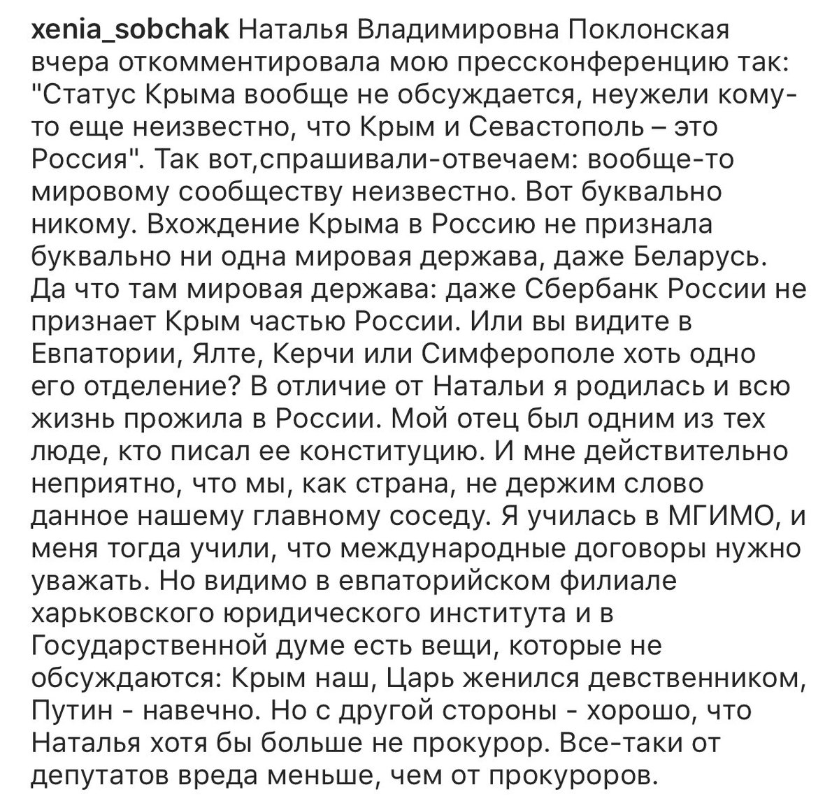Умеров и Чийгоз из Турции отправятся в Украину, - Джемилев - Цензор.НЕТ 4040