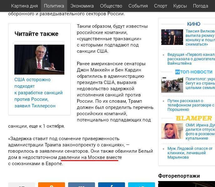 """""""В законе нет ни слова о констатации факта"""", - Собчак заявила, что ее нельзя судить за слова об украинском Крыме - Цензор.НЕТ 6597"""