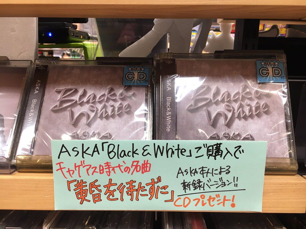 "JEUGIA三条本店 1F в Twitter: ""..."