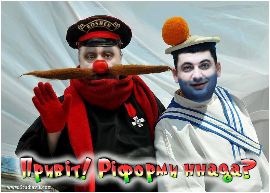 Гройсман призвал Верховную Раду принять Госбюджет-2018 - Цензор.НЕТ 6497