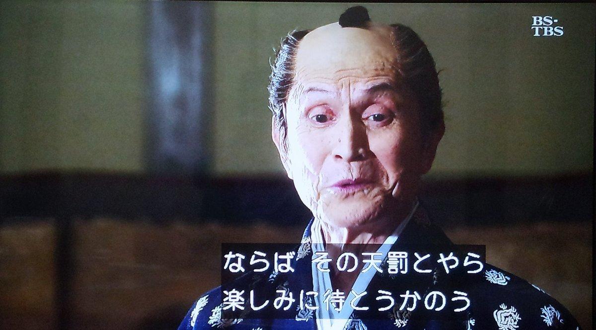 """黄金の伏魔殿 on Twitter: """"内田..."""